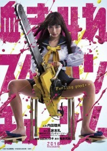 Chimamire-Sukeban-Chainsaw-212x300